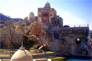 hindu religious place in pak declared panj tirath national heritage