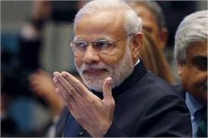 modi government can take on pf big decision