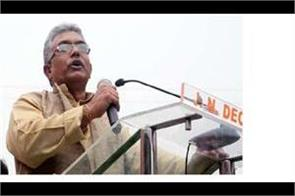 dilip ghosh who spoke on the mamata rally