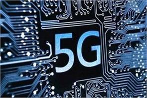 china launches first 5g station in tibet chinghai plateau