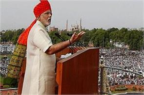 those historic decisions of pm modi which have changed political appearance