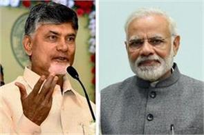 modi takes naidu on friendship with wicked congress