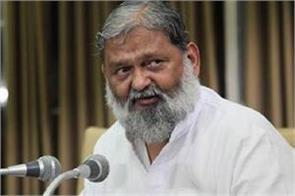the questions raised on jobs being given to players vij replied