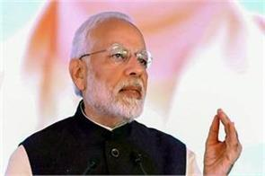 modi will be addressed in video message to india inaugurated