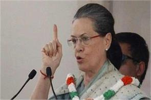 the message sent by sonia in the mamata rally