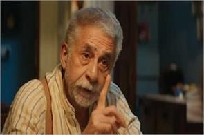 nasiruddin shah again raised the question
