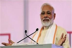 pm modi to attend three day visit to gujarat in many programs