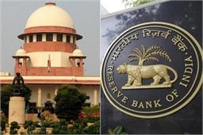 supreme court notice to rbi on alleged violation of rti