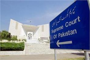 pakistan s growing population is  ticking the time bomb  supreme court