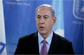netanyahu will come to india on short visit foreign ministry