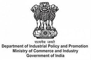 defense warship equipment under industry development regulation act dipp