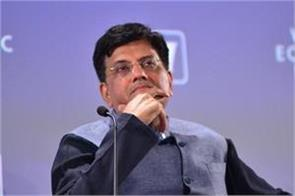 piyush goyal will meet next week with heads of government banks