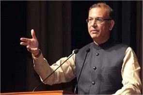 union minister jayant sinha said after the lok sabha elections
