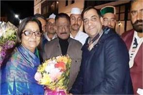 congress incharge rajni patil reached shimla