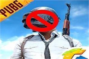 jammu and kashmir banned pubg