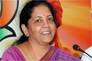 india is the land of opportunities sitharaman