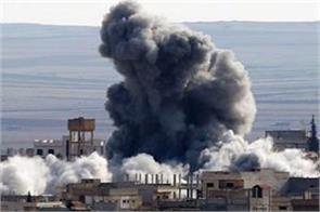 20 civilians die in us led air strike in syria
