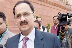 alok verma can be on departmental action for defying government order