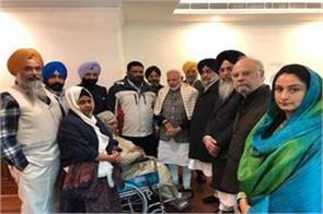 pm modi s meeting with 1984 anti sikh riot victims