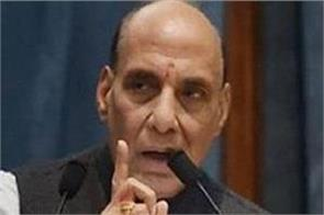 pak sponsored jash will be revenge for terror attack rajnath