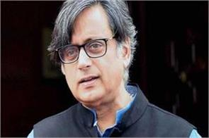 tharoor recommends the nobel prize for fishermen of kerala
