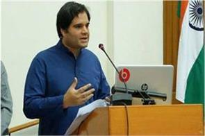 parliament library is the world s smallest place varun gandhi