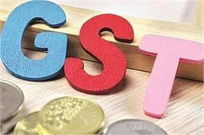 gst council meeting today possible to decide on real estate and lottery