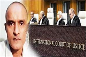 kulbhushan jadhav case international court will start hearing from today