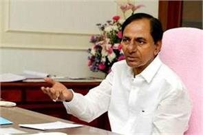 cm kcr can announce today s announcement of the telangana cabinet