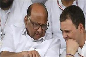 congress ncp finalized seat sharing in maharashtra pawar