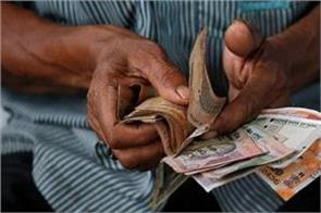 minimum income guarantee demand for time