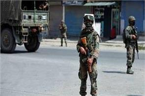 schools ban in jammu ban on procession
