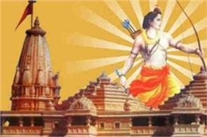 is  ram mandir  a matter of high priority for hindu society