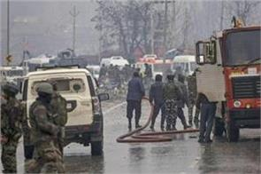 pulwama terror attack world stands in support of india