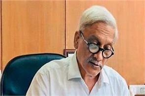 government releases parrikar s health related bulletin congress