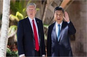 president xi will be summit soon trump