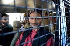 jklf chief yasin malik detained in custody