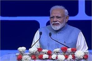 pm modi gave message of hygiene see video from credai forum