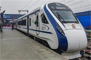 tickets for vande bharat express booked for next 10 days