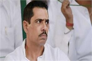 robert vadra will be present in front of ed today