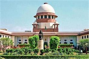 hearing on constitution bench today in ram temple case