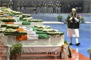 today the martyrs will be the funeral union minister lange part