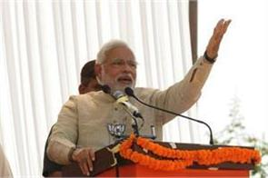 modi will be thwarted in bengal target will be on mamata banarjee