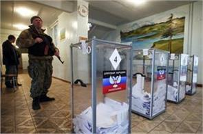 strong security arrangement will be between the presidential election in ukraine