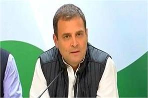 rahul will meet in the wake of lok sabha polling