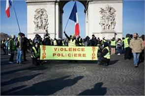 france more than 20 people detained during  yellow west  demonstration