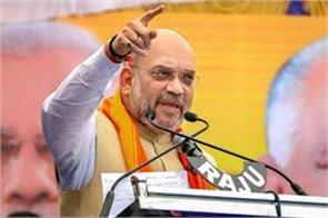bjp president amit shah will address the rally today