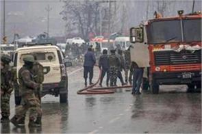 pulwama anti india comments and beatings of kashmiris