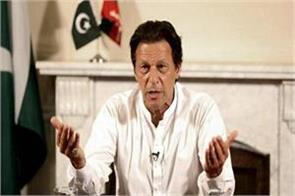 imran giving  peace message  after wartime