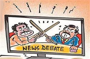 do not make news channels  spectacle